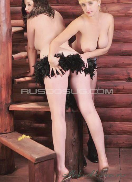 Проститутки Слюдянки с данными