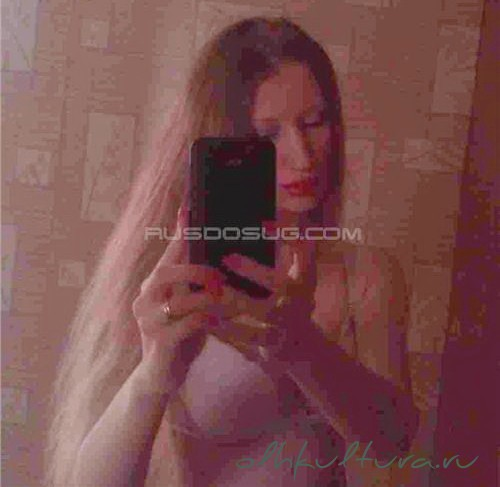 Путана Дарёна 100% фото мои