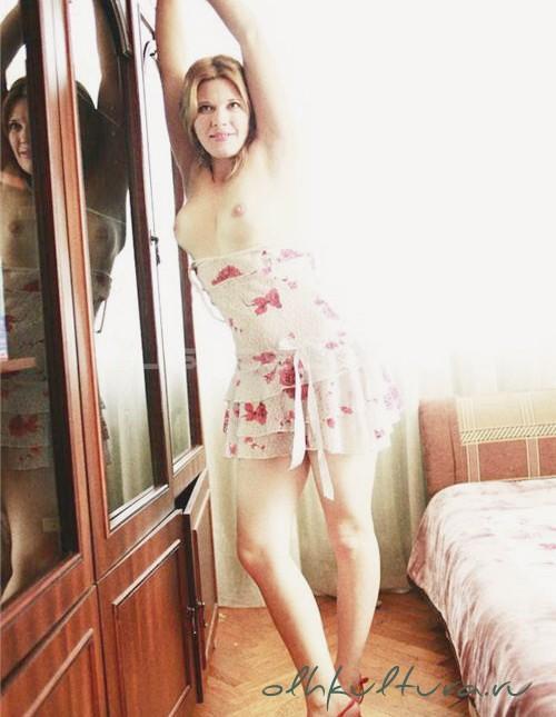 Проститутка Кейра93