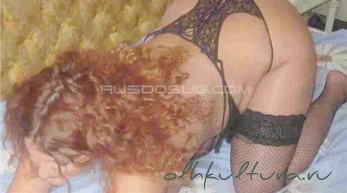 Девушка проститутка Дося