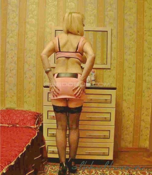 Проститутка Мавия30