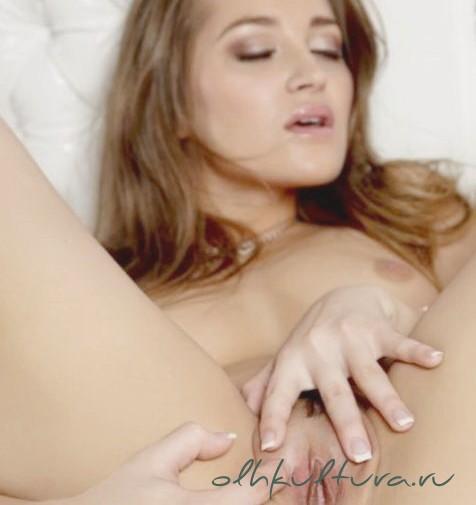 Девушка проститутка Васята 70